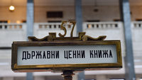 Investors snap up Bulgarian bonds