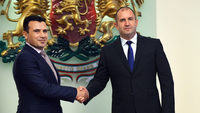 Western Balkans on Bulgaria's mind