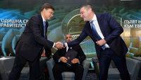 A Glitch on Bulgaria's Euro Path