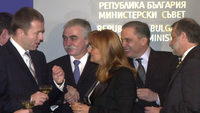 A negative assessment of Bulgaria's investment climate