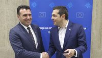 Macedonia's new name could teach Bulgaria a thing or two