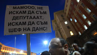 Bulgaria's media-industrial complex