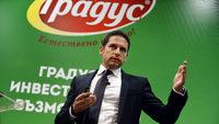 Gradus stirs the Bulgarian Stock Exchange