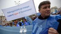 Sick leave in Bulgaria: Everybody lies