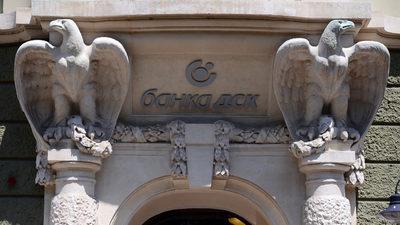 Coronavirus puts pressure on Bulgarian banks