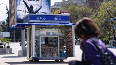 Who owns the newspapers in Bulgaria?