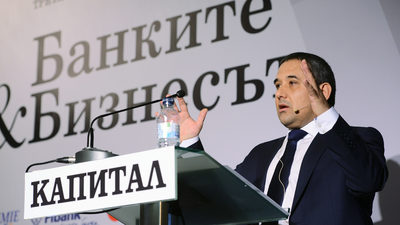 Economic outlook for Bulgaria remains (relatively) rosy