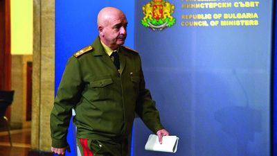 Bulgaria's new general