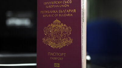 The golden passports of Bulgaria; the new lockdown and the elections; how to get a year of free rent