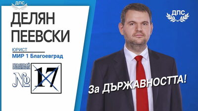 The battle for Sofia, Peevski is back and other things to look out for in the elections