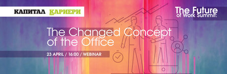 The Future of Work Summit: The Changed Concept of the Office