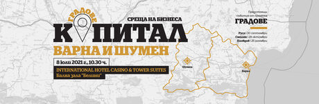 Business meeting in Varna and Shumen