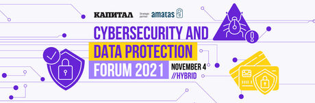 Cybersecurity and Data Protection Forum 2021