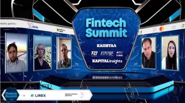 Main lessons from Fintech Summit Sofia