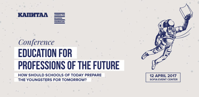 Education for Professions of the Future