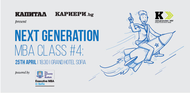 Next Generation MBA Class #4: Being a Next Generation Leader in an Era of Uncertainty