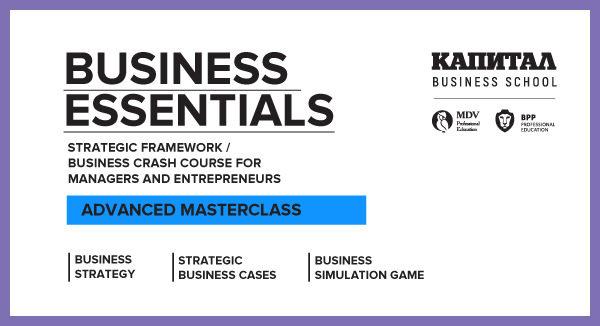 Advanced Masterclass - Strategic Framework 2018