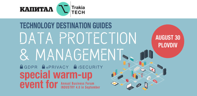 Data Protection & Management