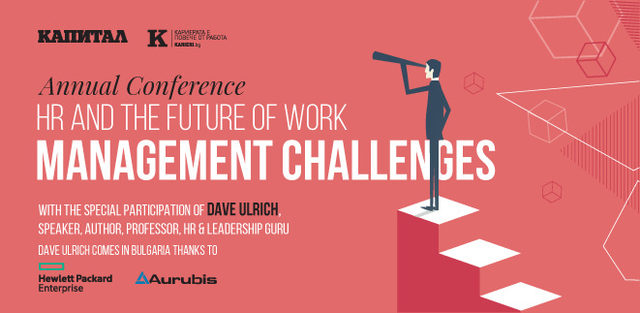 HR and the Future of Work: Management Challenges