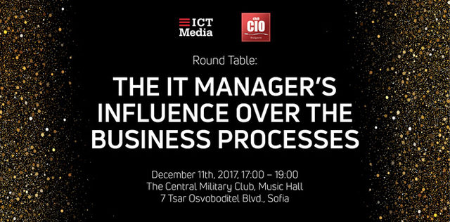 Round Table: The IT Manager's Influence over the Business Processes
