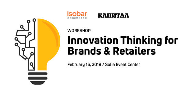 Innovation Thinking, for Brands & Retailers