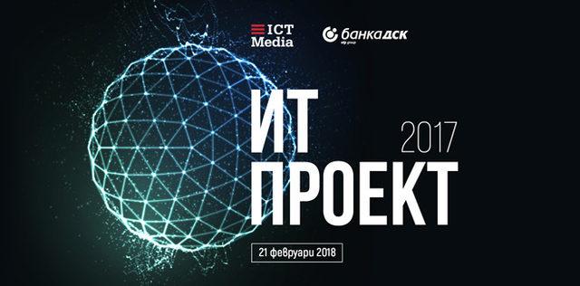 ICT Events