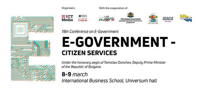 E-Government – Citizen Services