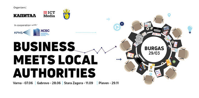Business Meets Local Authorities in Burgas