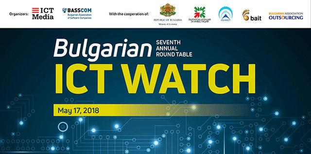 Bulgarian ICT Watch