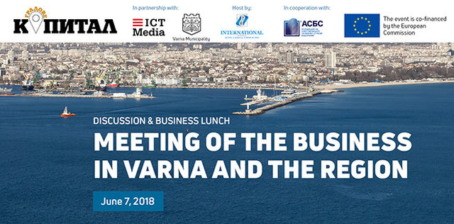 Meeting of the Business in Varna and the Region