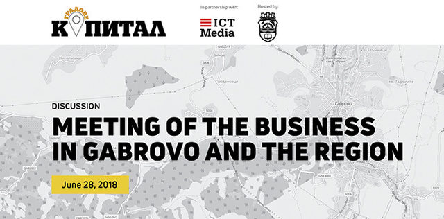 Meeting of the Business in Gabrovo and the Region