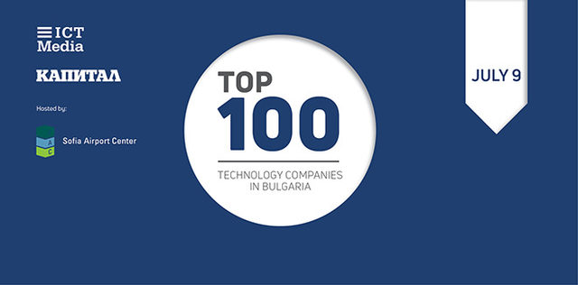 TOP 100 TECHNOLOGY COMPANIES IN BULGARIA AWARDS