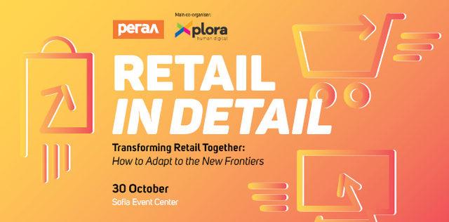 Retail in Detail 2018