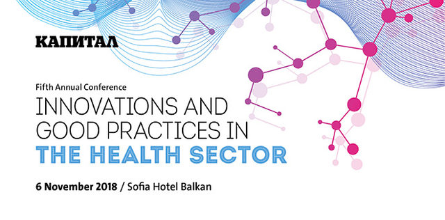 Innovations and Good Practices in the Health Sector 2018