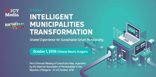 Intelligent Municipalities Transformation 2018