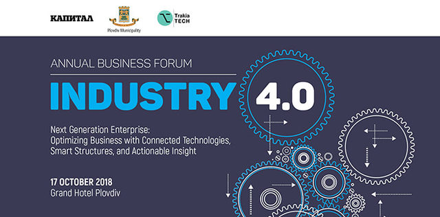 Annual Business Forum: Industry 4.0 2018