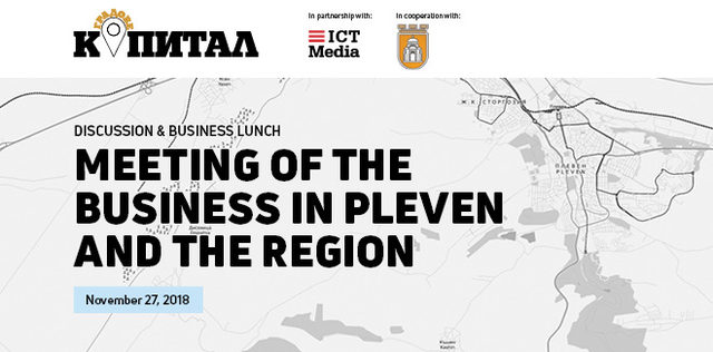 Meeting of the Business in Pleven and the Region
