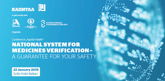 National System for Medicines Verification – a Guarantee for Your Safety
