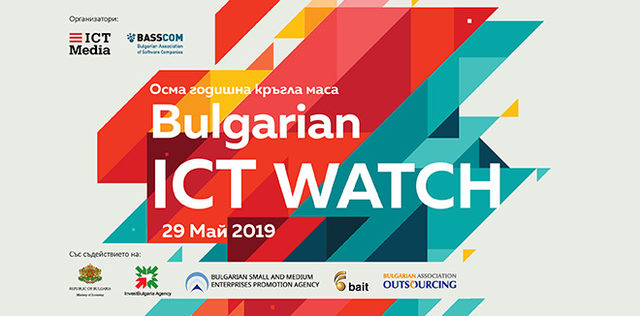 Bulgarian ICT Watch 2019