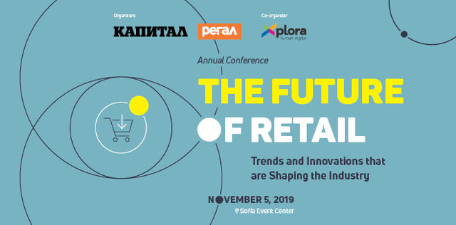 The Future of Retail (Retail in Detail 2019)