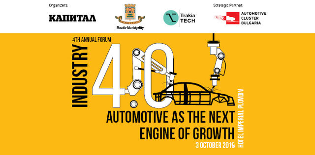 Annual Business Forum: Industry 4.0