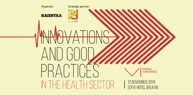 Innovation and good practice in the health sector