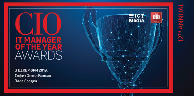 XIIth Edition of IT Manager of the Year Awards 2019