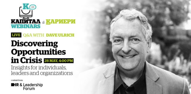 Discovering Opportunities in Crisis: Q&A with Dave Ulrich