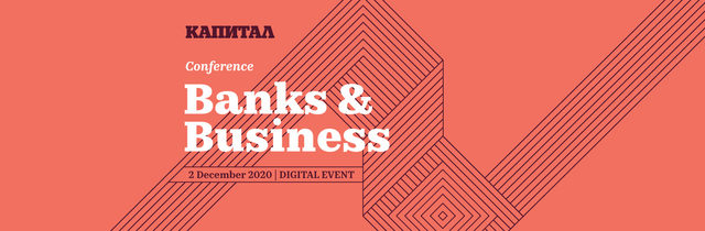 Banks & Business Conference 2020