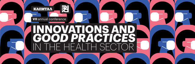 Innovations and good practices in the health sector - part 1