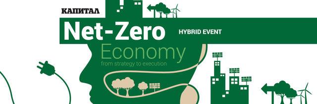 Net Zero Economy
