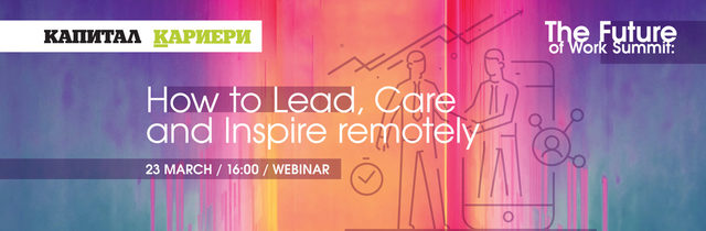 The Future of Work Summit: How to Lead, Care and Inspire remotely