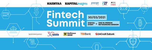 First Annual FinTech Summit