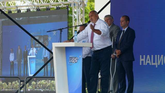 Prime Minister Boyko Borissov from a GERB congress in the Summer of 2020
